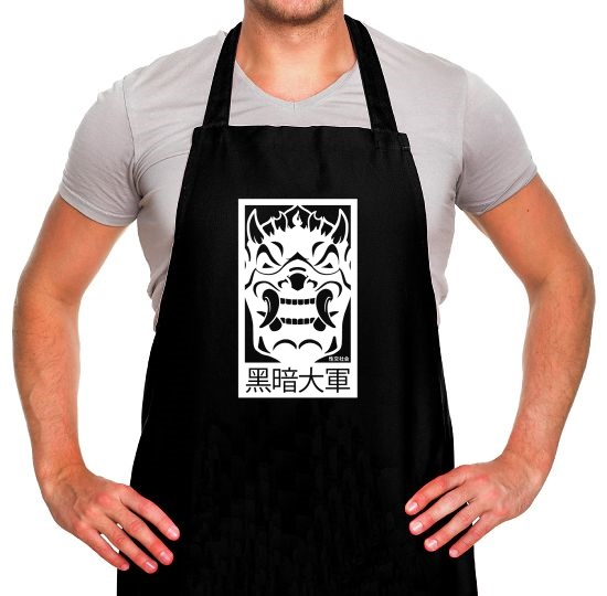 Dark Army Mask Apron