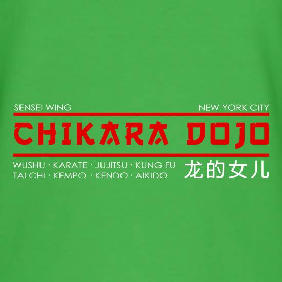 Chikara Dojo T-Shirts for Kids