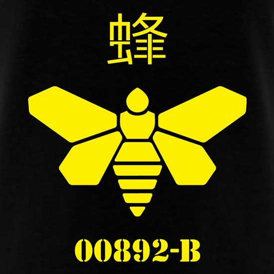 Golden Moth Chemical t shirt